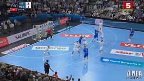 Лига гандбола (26.11.2019)