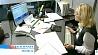 Новые подходы планируют ввести в Налоговый кодекс Беларуси Новыя падыходы плануюць увесці ў Падатковы кодэкс Беларусі