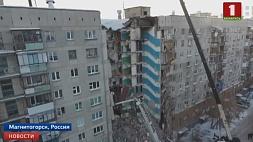 Одной из погибших при взрыве жилого дома в Магнитогорске оказалась белоруска Адной з загінуўшых пры ўзрыве жылога дома ў Магнітагорску аказалася беларуска