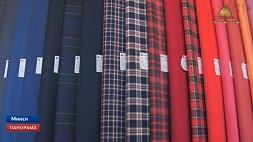 """Текстильная компания """"Сукно"""" проходит процедуру санации  Тэкстыльная кампанія """"Сукно"""" праходзіць працэдуру санацыі"""