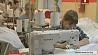 """Витебскую швейную фабрику """"Знамя индустриализации"""" открыли более 80-ти лет назад Віцебскую швейную фабрыку """"Сцяг індустрыялізацыі"""" адкрылі больш як 80  гадоў назад"""