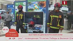 На выставке ко Дню белорусской науки ученые представили результаты своих новейших исследований