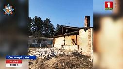 В Смолевичском районе обвалилась стена жилого здания У Смалявіцкім раёне абвалілася сцяна жылога будынка
