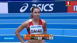 В первом старте после травмы Алина Талай стала первой на чемпионате Бельгии У першым старце пасля траўмы Аліна Талай стала першай на чэмпіянаце Бельгіі Alina Talay wins championship of Belgium