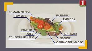 Сморреброд на бородинском хлебе с килькой, сморреброд с ростбифом, сморреброд с авокадо и сливочным кремом