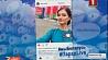 Журналисты Белтелерадиокомпании ведут прямые трансляции в соцсетях  Журналісты Белтэлерадыёкампаніі вядуць прамыя трансляцыі ў сацсетках
