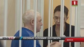В суде начали слушать дело в отношении бывшего руководителя патологоанатомического бюро