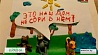 Пластилиновый  мультфильм на экологическую тематику снял школьник из Витебска Пластылінавы мультфільм на экалагічную тэматыку зняў школьнік з Віцебска