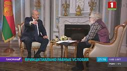 """Президент дал интервью главному редактору радио """"Эхо Москвы"""" Прэзідэнт даў інтэрв'ю галоўнаму рэдактару радыё """"Рэха Масквы"""""""