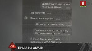Зона Х. Утренний выпуск (17.02.2020)