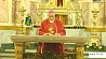 У католиков сегодня - Великая суббота У католікаў сёння - Вялікая субота