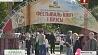 День белорусской письменности проходит в Полоцке Дзень беларускага пісьменства праходзіць у Полацку