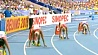 Белорусы начали борьбу за медали чемпионата мира по легкой атлетике Беларусы пачалі барацьбу за медалі чэмпіянату свету па лёгкай атлетыцы