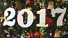 Считанные часы остаются до наступления Нового года Лічаныя гадзіны застаюцца да наступлення Новага года
