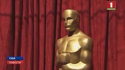 """Сегодня станут известны номинанты на """"Оскар"""". Церемония вручения пройдет в новом формате Сёння стануць вядомыя намінанты на """"Оскар"""". Цырымонія ўручэння пройдзе ў новым фармаце"""