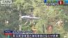 В Японии разбился спасательный вертолет