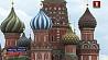 В России начинается предвыборная агитационная кампания У Расіі пачынаецца перадвыбарная агітацыйная кампанія
