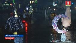 В Европе  начался сезон карнавалов У Еўропе  пачаўся сезон карнавалаў