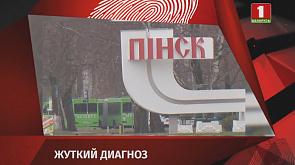 Зона Х. Вечерний выпуск (17.02.2020)