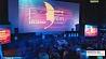 "Международный кинофестиваль ""Лістапад"" завершился Міжнародны кінафестываль ""Лістапад"" завяршыўся International Listopad Film Festival over"