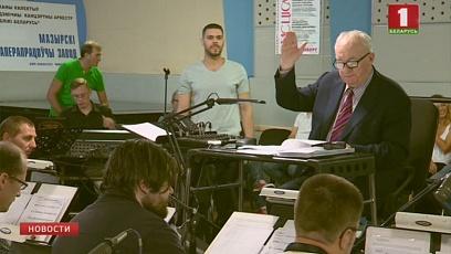 Национальный академический оркестр Беларуси презентует программу к 100-летию БССР
