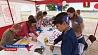 В городском поселке Городея  прошел благотворительный фестиваль  У гарадскім пасёлку Гарадзея  прайшоў дабрачынны фестываль