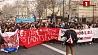 В Париже бастуют студенты У Парыжы бастуюць студэнты