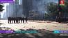 В Бразилии снова вспыхнули протесты У Бразіліі зноў успыхнулі пратэсты