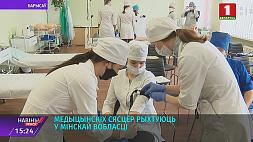 Медицинские сестры получают поздравления в профессиональный праздник  Медыцынскія сёстры атрымліваюць віншаванні ў прафесійнае свята