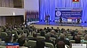 В столице проходит профсоюзный форум У сталіцы праходзіць прафсаюзны форум