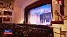 В Большом театре оперы и балета прошел праздничный вечер, приуроченный к юбилею дипломатии У Вялікім тэатры оперы і балета прайшоў святочны вечар, прымеркаваны да юбілею дыпламатыі
