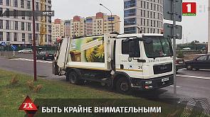 Зона Х. Вечерний выпуск (20.05.2020)