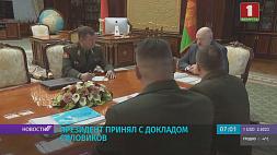 Президент принял с докладами ключевых силовиков страны  President receives reports from key security officials