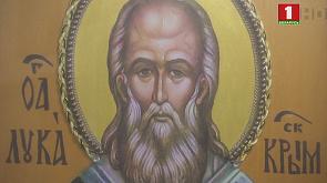 Православная община в честь святителя Луки Войно-Ясенецкого