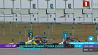 Двумя гонками с массовым стартом сегодня завершится Кубок  IBU в Раубичах Дзвюма гонкамі з масавым стартам сёння завершыцца Кубак  IBU ў Раўбічах Two mass start races today to end IBU Cup in Raubichi