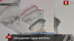 В Новополоцке на незаконном обороте наркотиков  попались два водителя такси