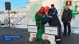 Нефтепродуктопровод Новополоцк - Фаниполь удешевит стоимость транспортировки топлива на четверть Нафтапрадуктаправод Наваполацк - Фаніпаль зменшыць на чвэрць цану транспарціроўкі паліва