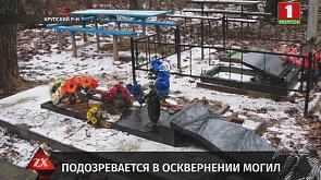 Зона Х. Утренний выпуск (09.01.2020)
