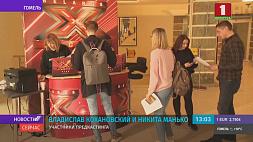 Предкастинг X-Factor в Гомеле. Участникам меряют температуру и предлагают обработать руки антисептиком