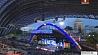 """Меньше месяца остается до открытия """"Славянского базара в Витебске"""" Менш чым месяц застаецца да адкрыцця """"Славянскага базару ў Віцебску"""" Slavic Bazaar in Vitebsk-2017 opens in less than one month"""