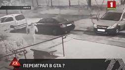 В столице задержали минчанина, который на угнанном автомобиле повредил 12 припаркованных машин