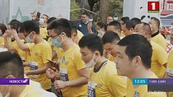 Массовый забег прошел в Китае