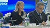 Беларусь стала инициатором обсуждения проблемы торговли людьми на уровне мировых экспертов Беларусь стала ініцыятарам абмеркавання праблемы гандлю людзьмі на ўзроўні сусветных экспертаў Belarus initiates discussion of human trafficking at OSCE PA session