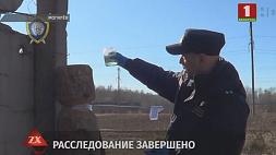 В Могилеве следователи завершили разбирательства по делу о покушении на убийство с особой жестокостью