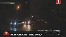 27-летняя девушка пострадала в результате аварии в столице сегодня рано утром