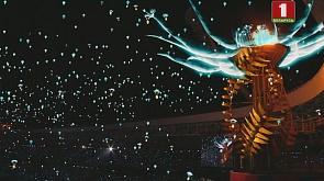 Церемония закрытия II Европейских игр. Минск-2019