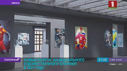 Музейный квартал ждут большие перемены. Репортаж с главной культурной стройки страны