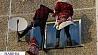 В столице появились Деды Морозы - альпинисты У сталіцы з'явіліся Дзяды Марозы - альпіністы