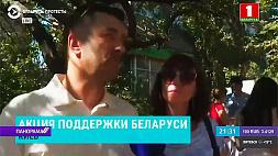Видео признания отца задержанного Романа Протасевича