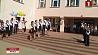 Последние звонки в школах и гимназиях Минска  прозвучат 29 мая Апошнія званкі ў школах і гімназіях Мінска  прагучаць 29 мая